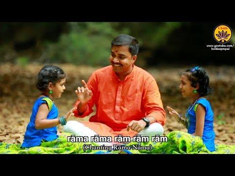 Ram Ram Bhajan | Baby Niranjana and Baby Bhakti Hiranmayi | Rama Navami | Vande Guru Paramparaam