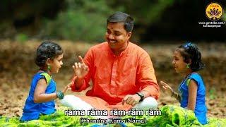 Ram Ram Bhajan | Vande Guru Paramparaam | Baby Niranjana and Baby Bhakti Hiranmayi