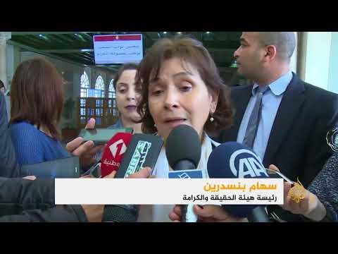 مشادات بالبرلمان التونسي بسبب التمديد لهيئة الحقيقة والكرامة  - نشر قبل 14 دقيقة