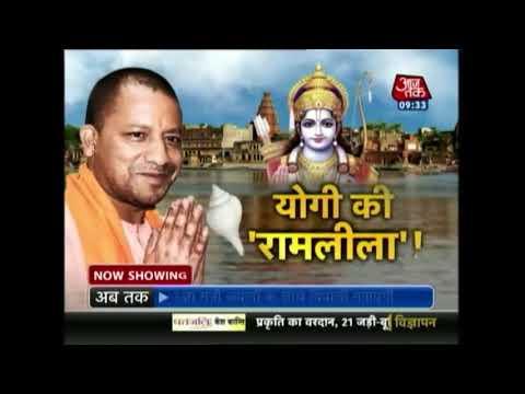 Ayodhya All Set To Celebrate Historic Diwali