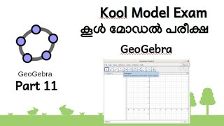 Kool Model Exam കൂൾ മോഡൽ പരീക്ഷ 11 Geogebra 2