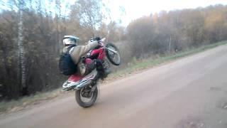 Катаю на motoland Xr250 enduro