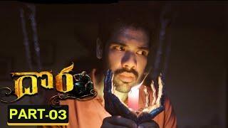 Dora   Part 03/10   Sathyaraj, Karunakaran, Bindhu Madhavi, Rajendran   Movie Time Cinema