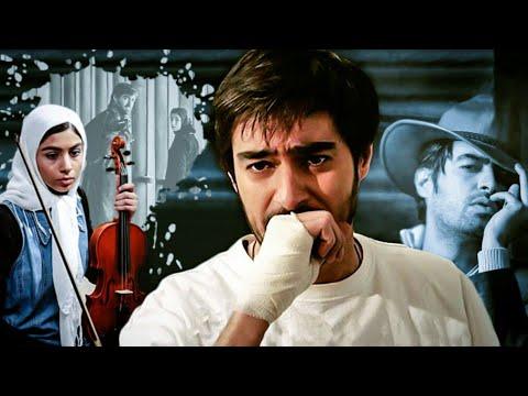 الفيلم الايراني ( سوبر ستار ) مدبلج للنجم شهاب حسيني