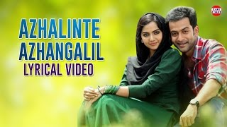 Azhalinte Azhangalil Official Lyrical Video | Ayalum Njanum Thammil | Romantic Video Song