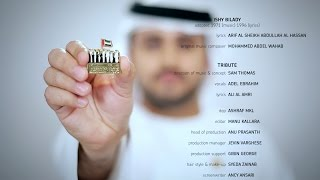 Tribute - Heroes of UAE - Anthem Ft. Adel Ebrahim & Musicians of World Official