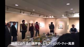 http://kannaiartschool.wix.com/kannaiart 横浜 関内 絵画教室「関内ア...