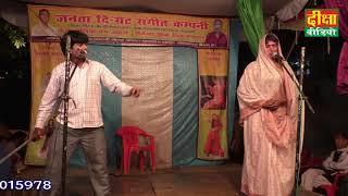 नौटंकी भाग - 5  सुहागन बनी बिधवात_भाई बहन का प्यार राम अचल की नौटकी बाराबंकी diksha nawtanki