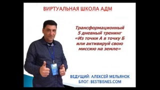 Заработок и реклама https://bit.ly/2CbDxL5
