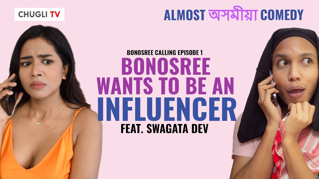 Bonosree wants to be an Influencer feat. Swagata Dev | Bonosree Calling Ep.1| Chugli TV