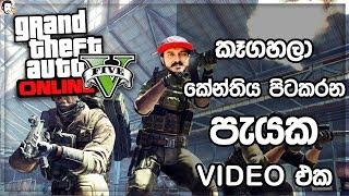 GTA V Online Team Deathmatch | 01 HourGamePlay | GTX1070