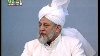 Friday Sermon 15 July 1994