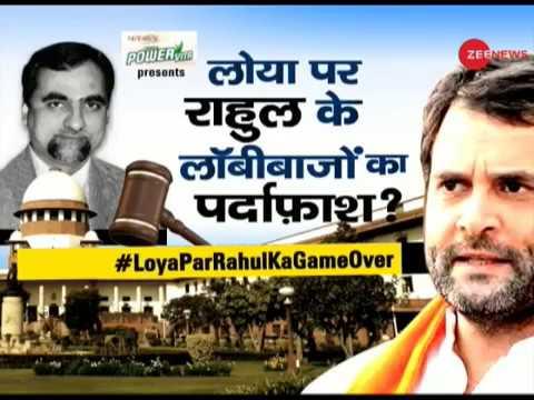 Taal Thok Ke: Is Rahul Gandhi's lobbying on Justice Loya exposed now?