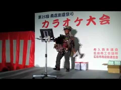 広島太郎さんの「嵐を呼ぶ男」(2012年舟入カラオケ大会)