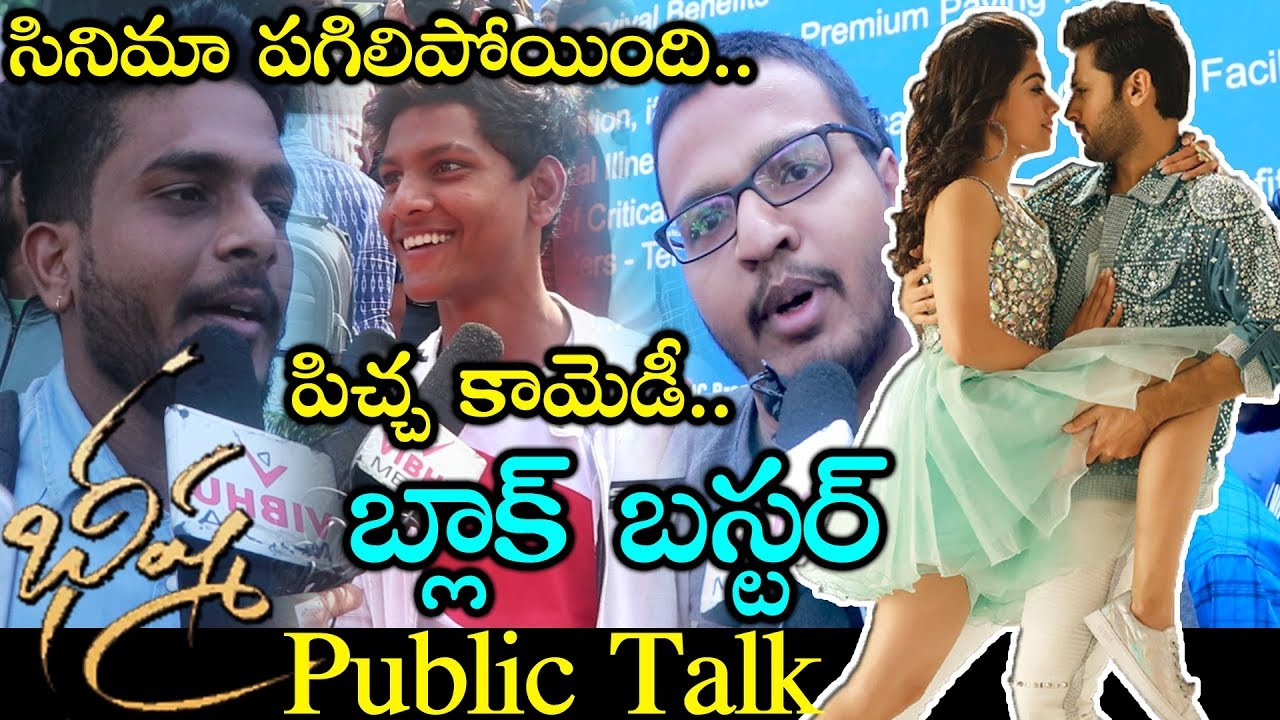 Bheeshma Movie Public Talk Bheeshma Movie Review Nithin Rashmika Mandanna Ispark Media Youtube