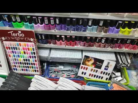 Москва рынок Садовод, цены на косметику.