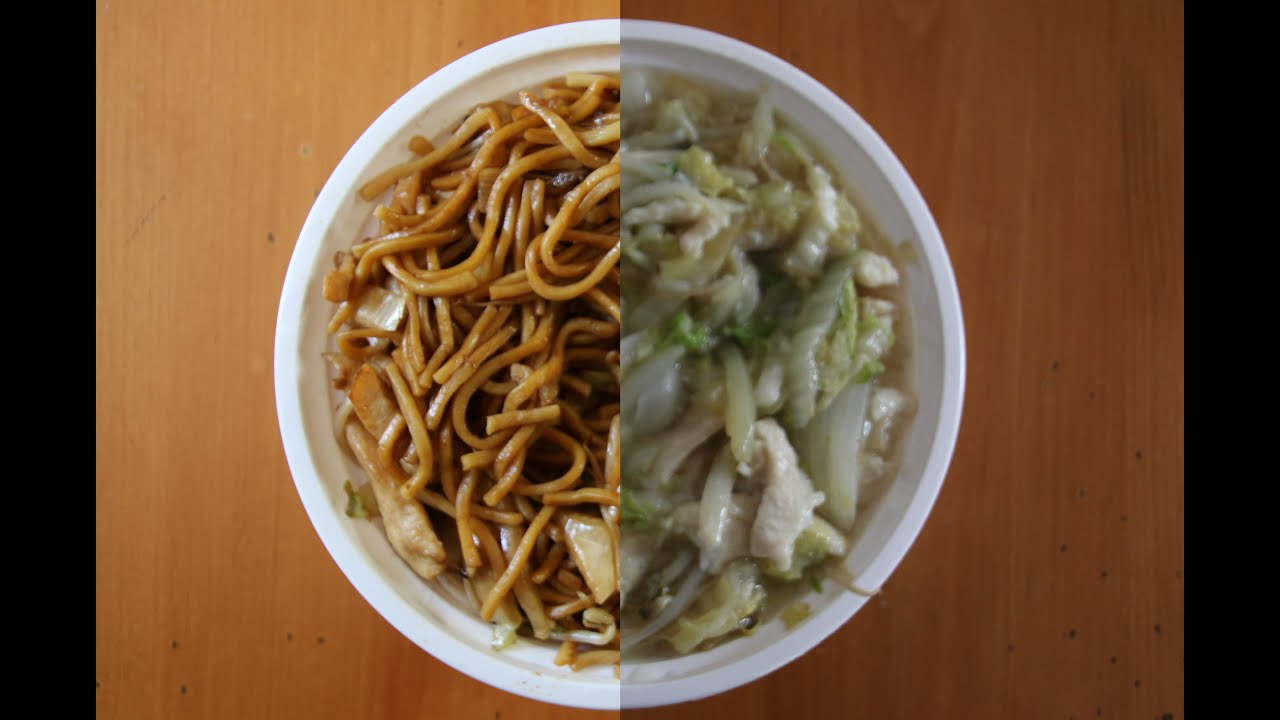 Chow Mein Versus Lo Mein Youtube