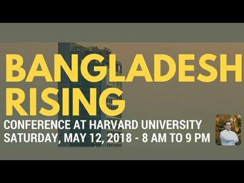 Bangladesh Rising Conference 2018 || Speech by Nasrul Hamid MP