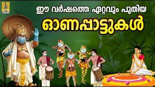 ഓണപ്പാട്ടുകൾ   Superhit Onam Songs Malayalam   Sung by Swetha Ashok & Rithuraj   Onapattukal