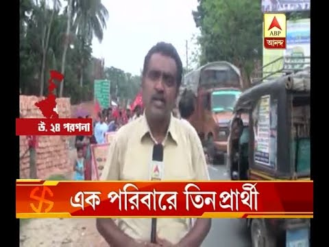3 candidates from same family in Habra, CPIM claims terror by TMC, ruling party says dynas