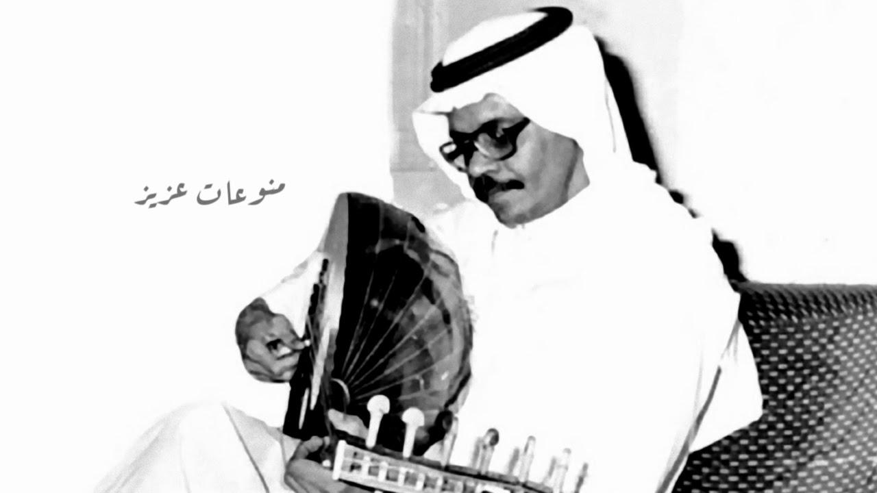 طلال مداح سلام يبو فهد الامير سلمان انذاك تسجيل عود Youtube