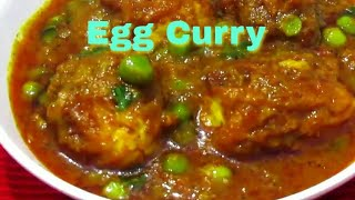 Koraishuti Diye Dimer Curry | Egg Masala Gravy | Simple Egg Curry Recipe