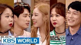 Happy Together - Do You Know About Chuseok? [ENG/2016.09.22]