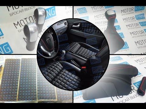 Обивки сидений из экокожи | Обзоры от MotoRRing.ru