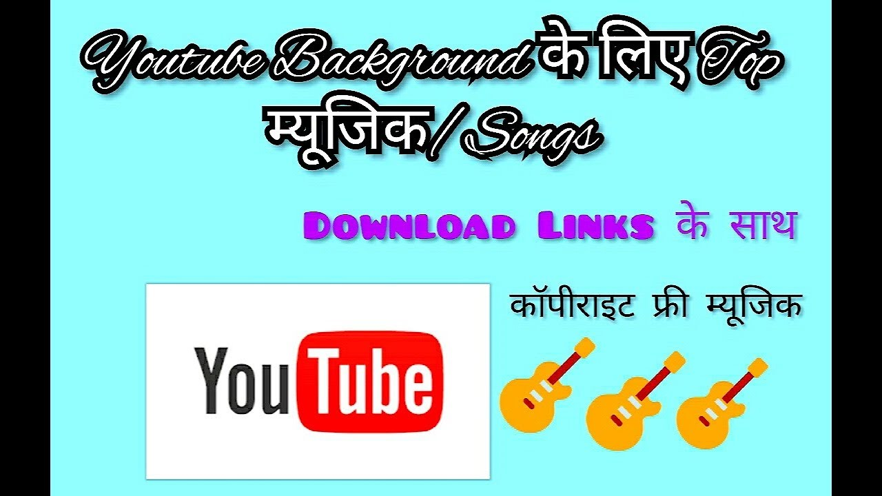 Download my background music & how to get copyright free music.