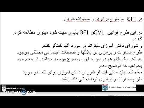 persiska meningar kärlek