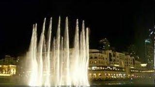 Dubai Burj Alarab Laminar Flow Fountain Dubai
