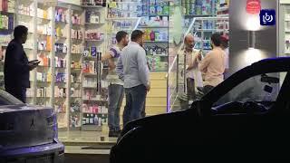 سطو مسلح على صيدلية من قبل مجهولين في إربد