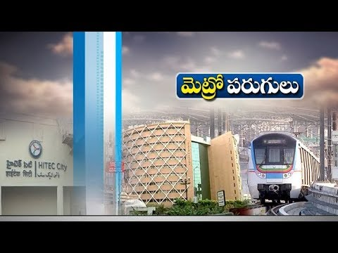 Governor Narasimhan Flag Off Ameerpet to Hitech City Metro Services