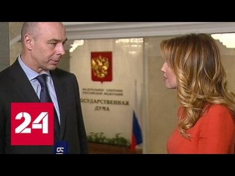 Силуанов: предсказывать курс рубля - дело неблагодарное