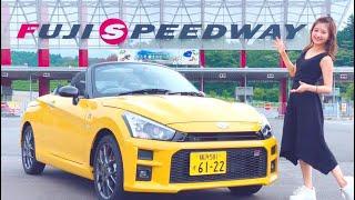 富士スピードウェイの本コースを、 雨の中、 黄色のコペンGRで走ってみた!