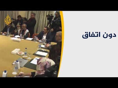 اختتام مشاورات وفديْ النزاع اليمني في الأردن دون اتفاق  - نشر قبل 3 ساعة
