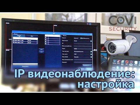 Видеонаблюдение – Киев. Купить видеорегистраторы DVR и NVR |