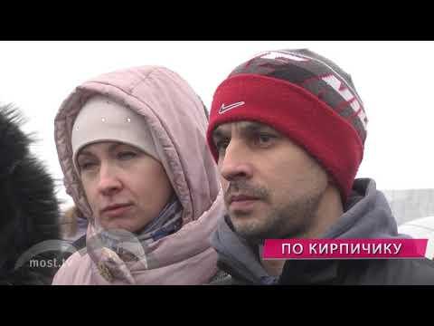 Новости Липецка. 20 марта 2019 года