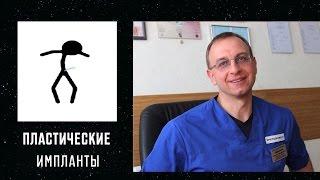 видео Врачи андрологи Москвы: отзывы, цены, консультация