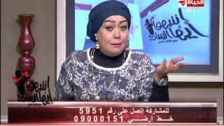 هالة فاخر للشباب: هتجيلكم فرصة الشغل ليه؟ عشان سواد عيونكم (فيديو)