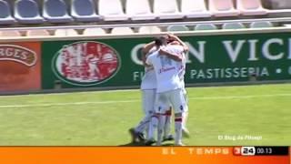 Gol Gustavo Paez, Reus 3-1 Mallorca B