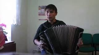 кубаляк татарская народная песня на баяне)