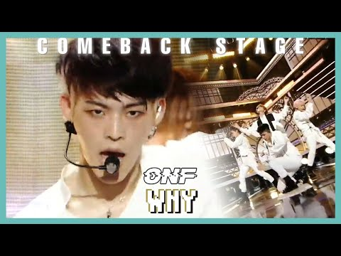 [Comeback Stage] ONF - Why  ,  온앤오프 - Why Show Music Core 20191012