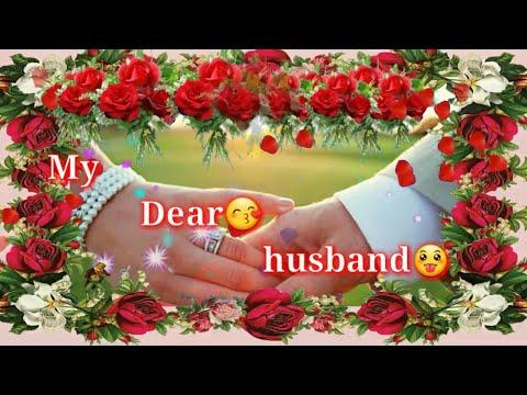 My Dear Husband❤I Love You Status For Husband Romantic Good Night Status Good Night Status Video