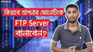 How To Create Your Android Phone FTP Server - BD Tech