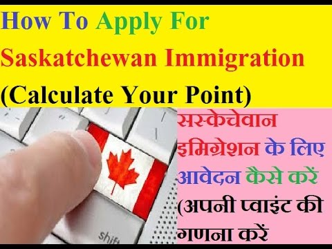How To Apply For Saskatchewan Immigration
