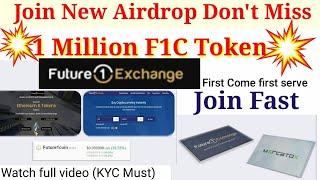 1000000  F1C Exchange Token Giveaway & Bounty | Join Fast