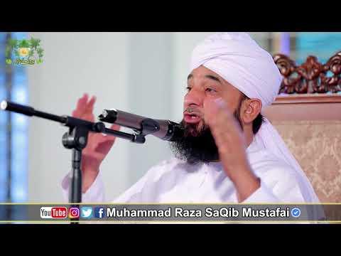 Raza Saqib Mustafai | Complete Khutba e Juma | 04-05-18