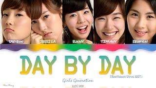 사랑은 선율을 타고 Loves Rides on a Melody (Day by day) — Girls' Generation (소녀시대), lyrics