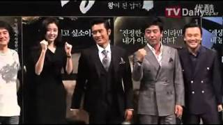 [120813] Han Hyo Joo ~ Gwanghae press conference